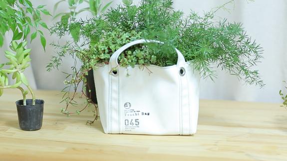 Tsuchi-Bag02.jpg
